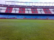 стадион висент калдерон (estadio vicente calderón)